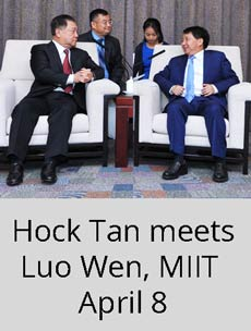 Hock tan china MIIT 230